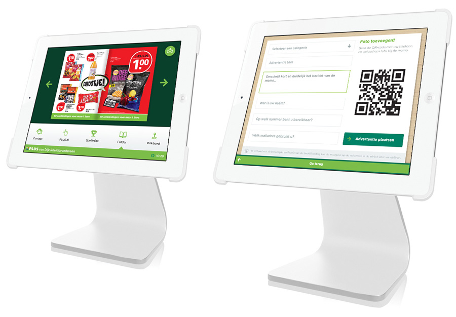 PLUS supermarkt koffie tablet mockups